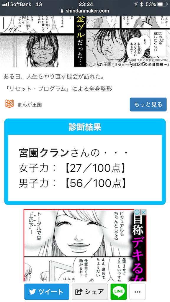f:id:miyazono-9ran:20190920100200p:image