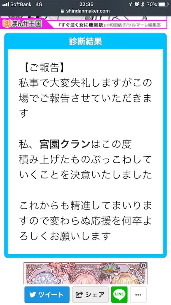 f:id:miyazono-9ran:20190921220941p:image