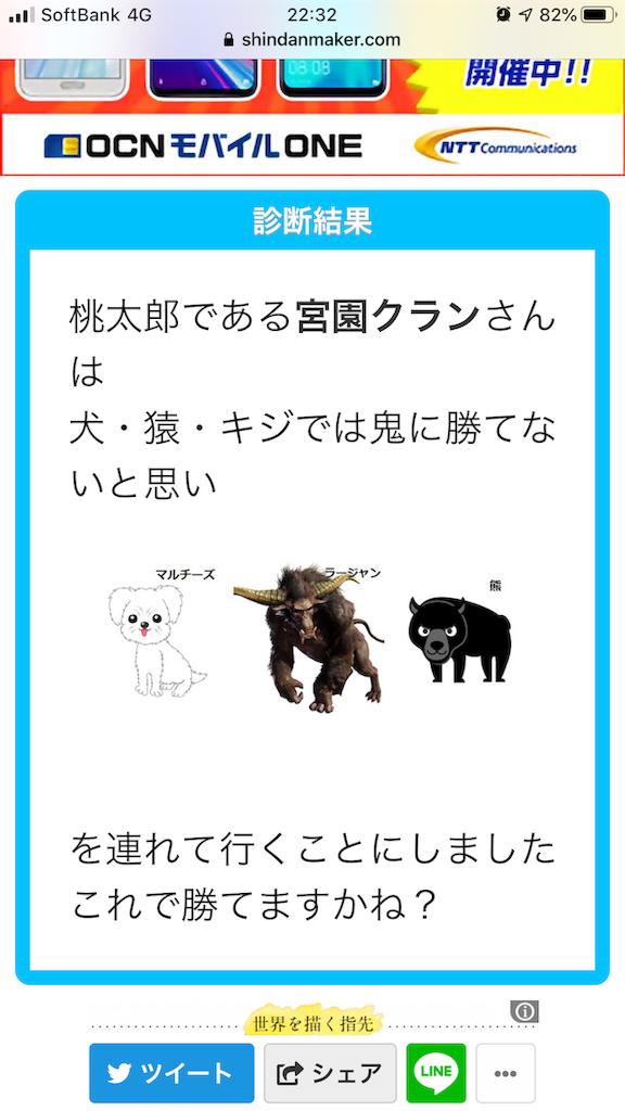 f:id:miyazono-9ran:20190928230221p:image