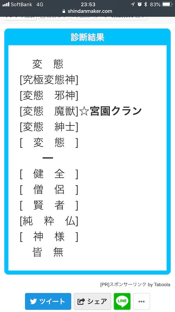 f:id:miyazono-9ran:20190930105717p:plain