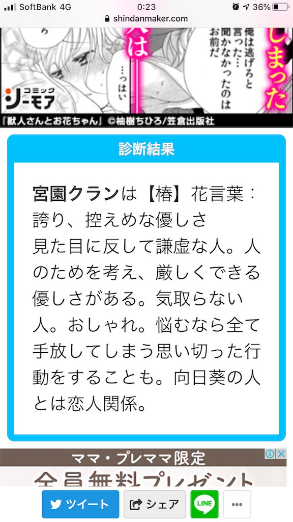 f:id:miyazono-9ran:20191007230023p:image