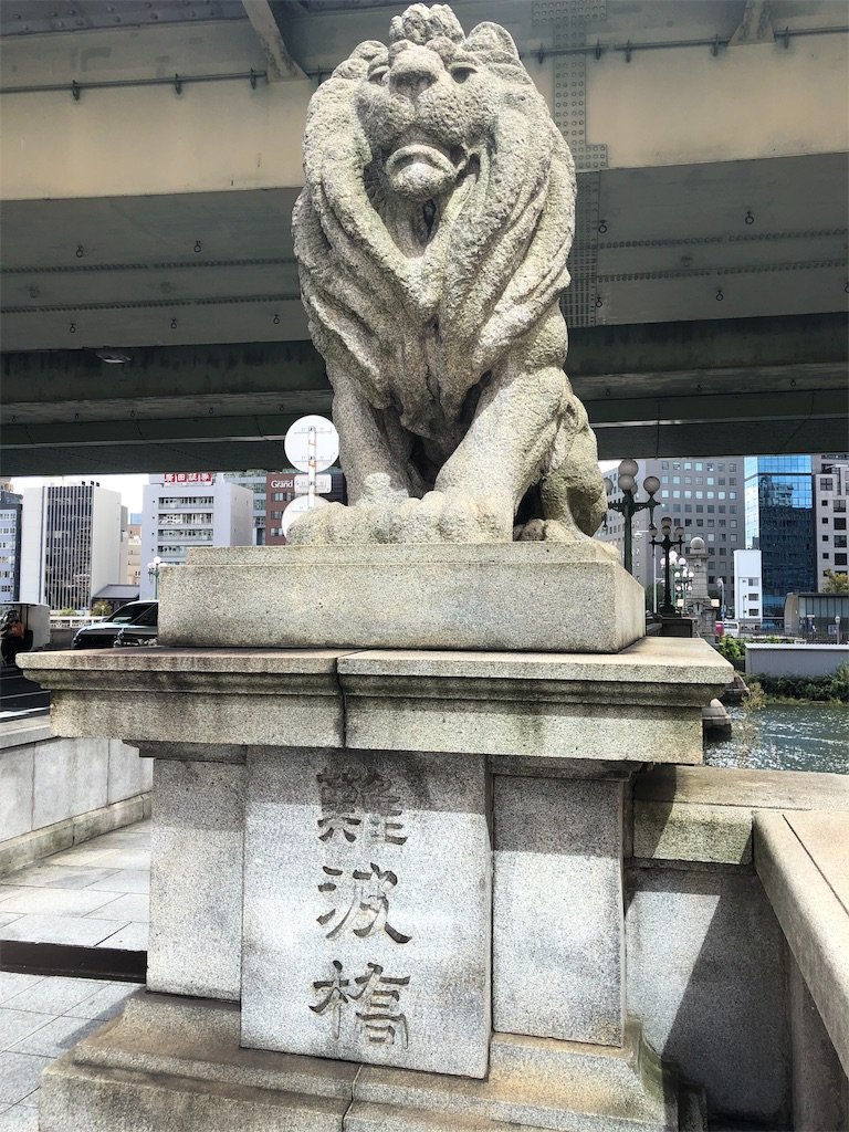 f:id:miyazono-9ran:20191008175839j:image