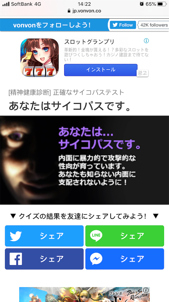 f:id:miyazono-9ran:20191011145649p:image