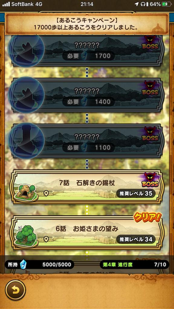 f:id:miyazono-9ran:20191020214434p:image