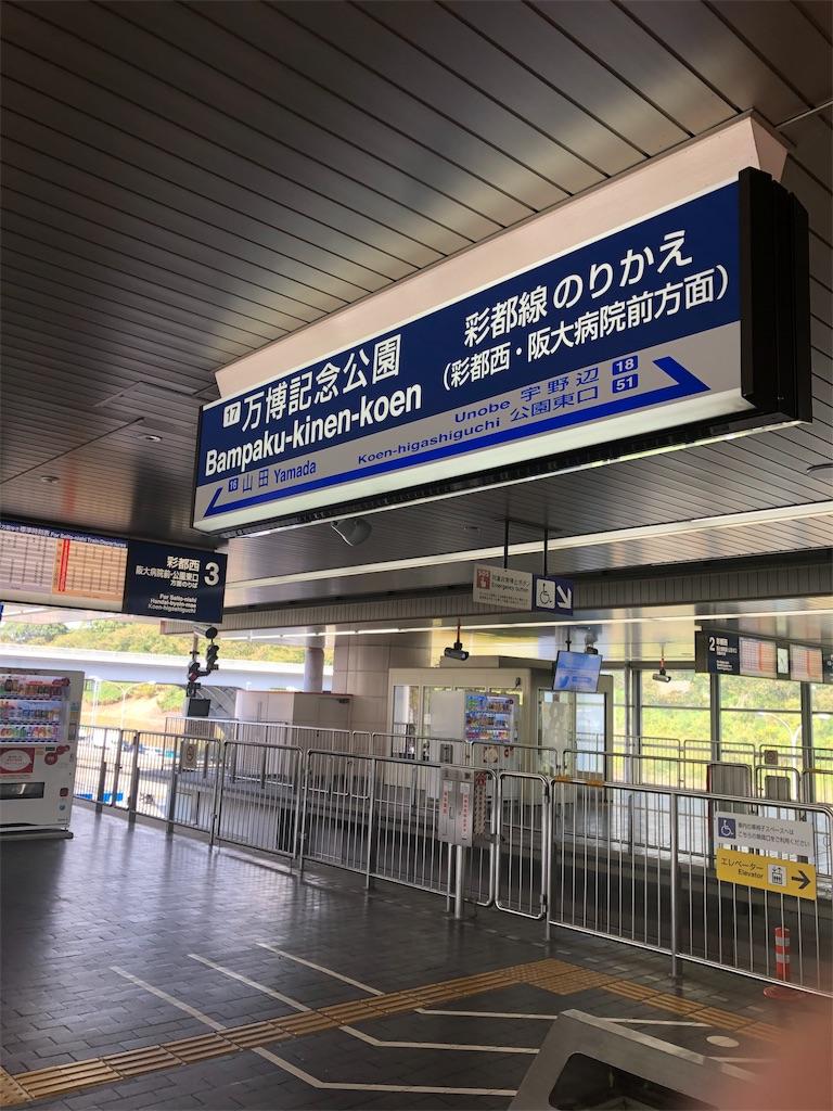f:id:miyazono-9ran:20191022222809j:image