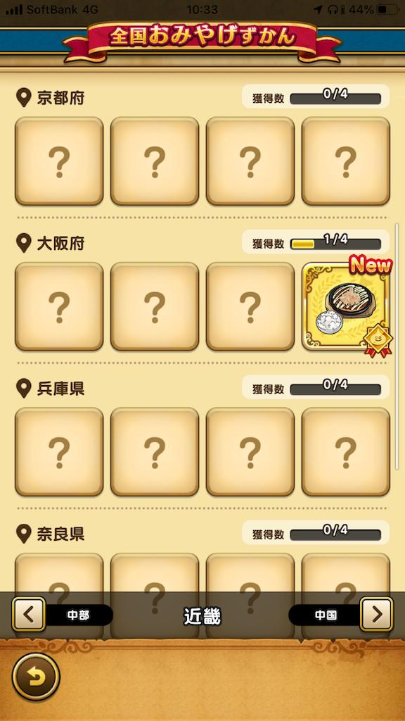 f:id:miyazono-9ran:20191022222815p:image