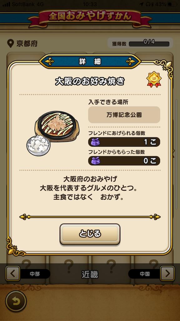 f:id:miyazono-9ran:20191022222827p:plain