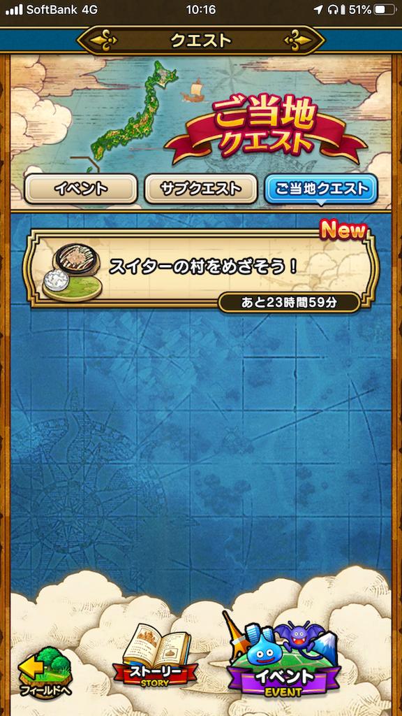 f:id:miyazono-9ran:20191022222841p:image