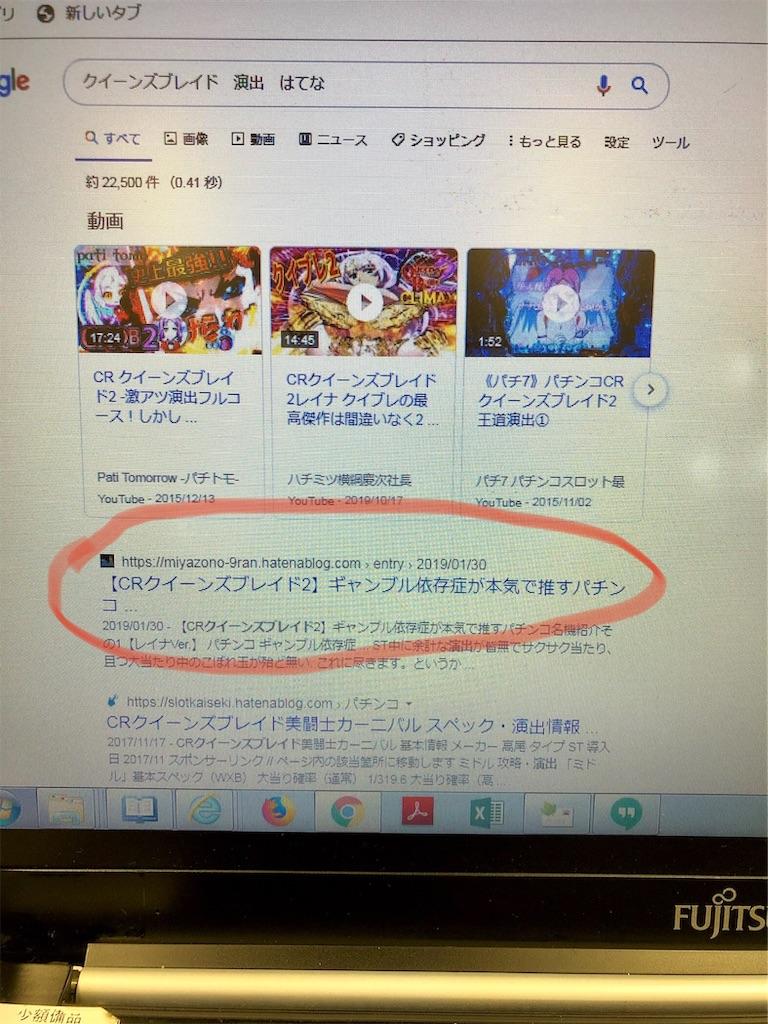f:id:miyazono-9ran:20191101122823j:image