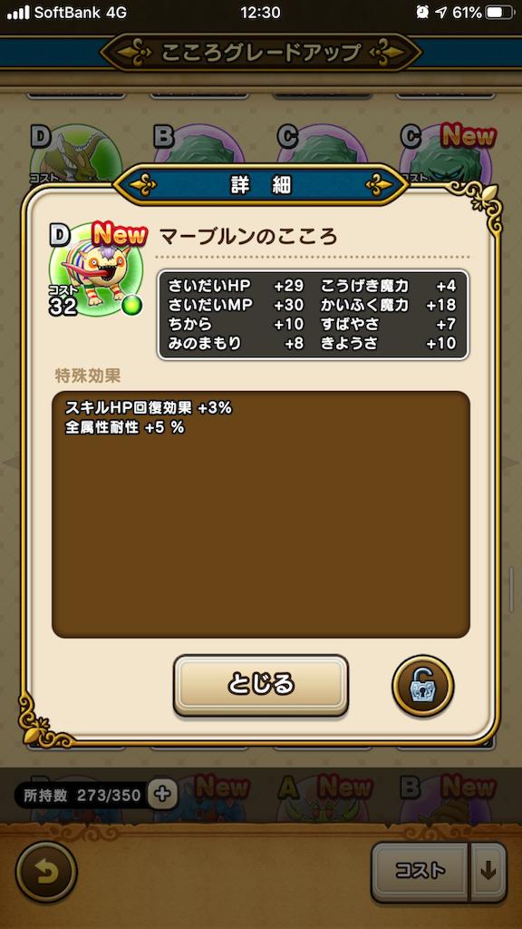 f:id:miyazono-9ran:20191106175421p:image
