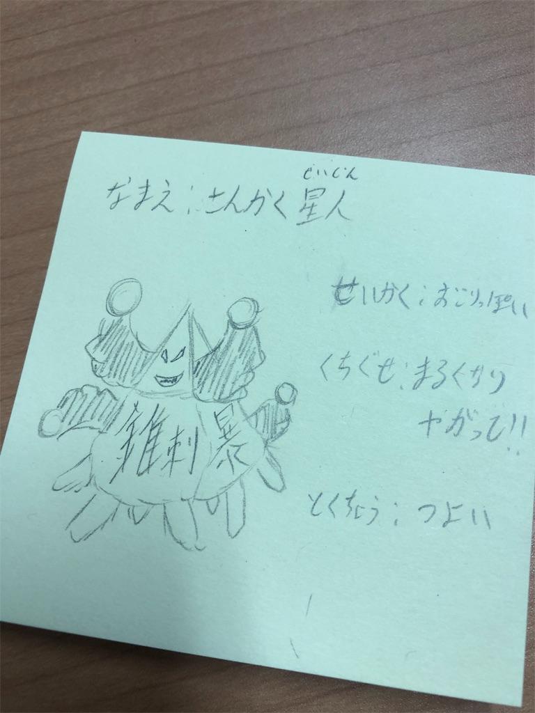 f:id:miyazono-9ran:20191114163947j:image