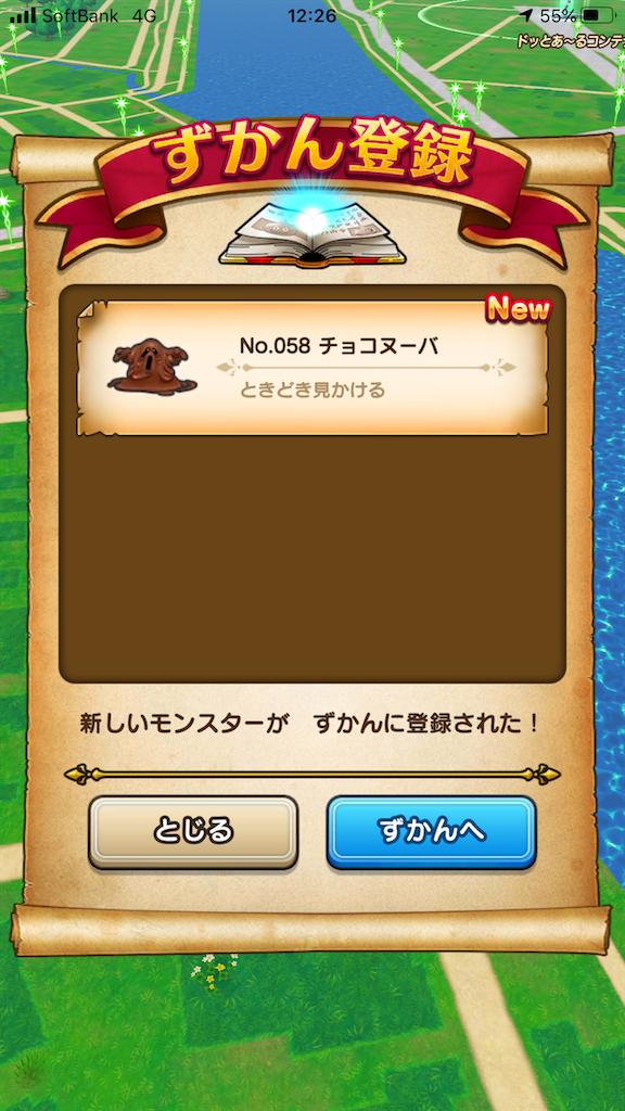 f:id:miyazono-9ran:20200116202811p:image