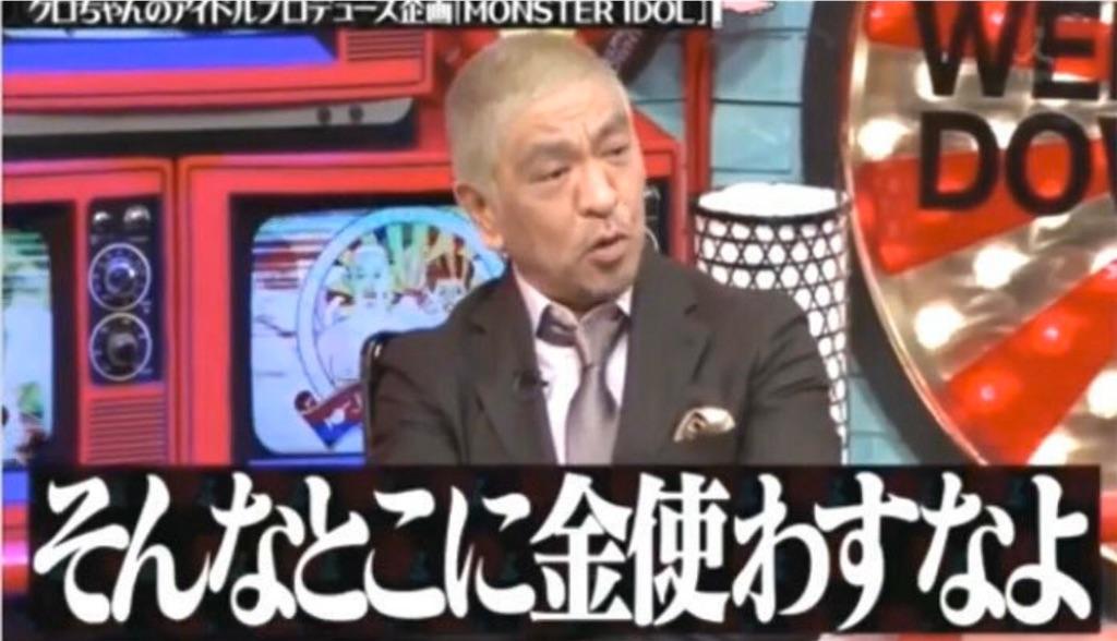 f:id:miyazono-9ran:20200123184211j:image