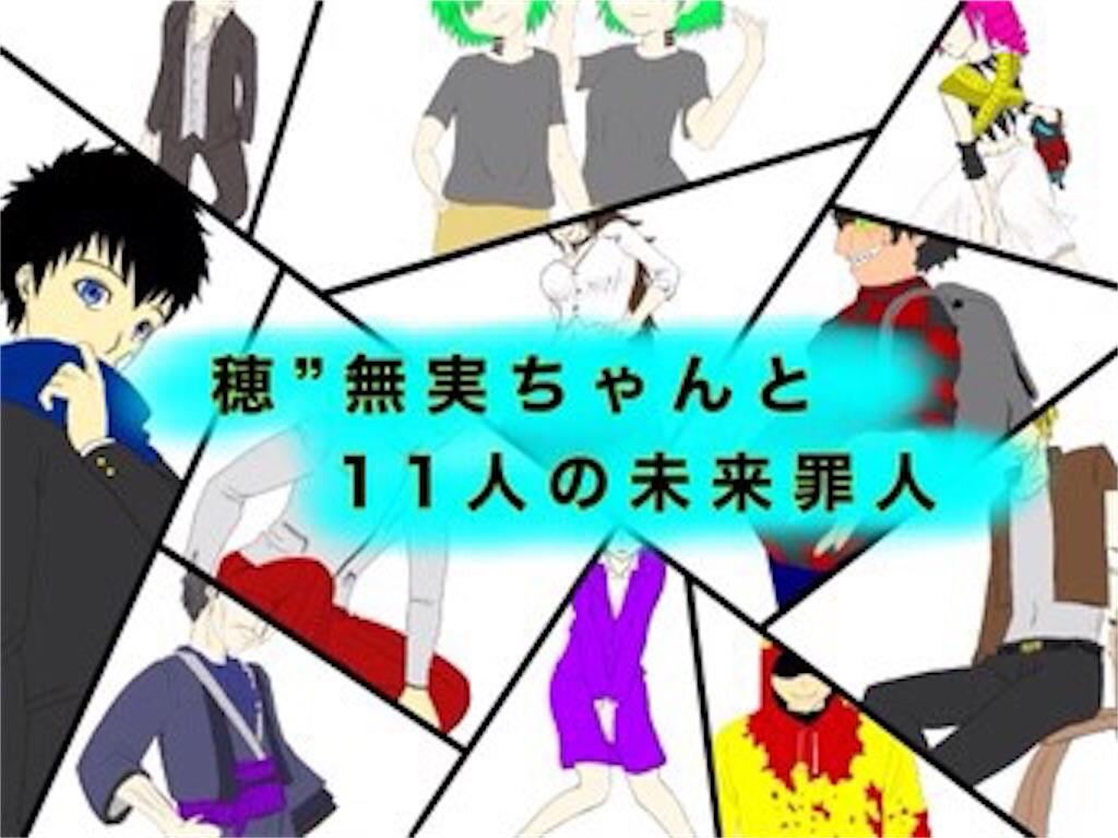 f:id:miyazono-9ran:20200124161331j:image
