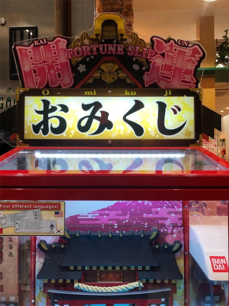 f:id:miyazono-9ran:20200125174600j:image