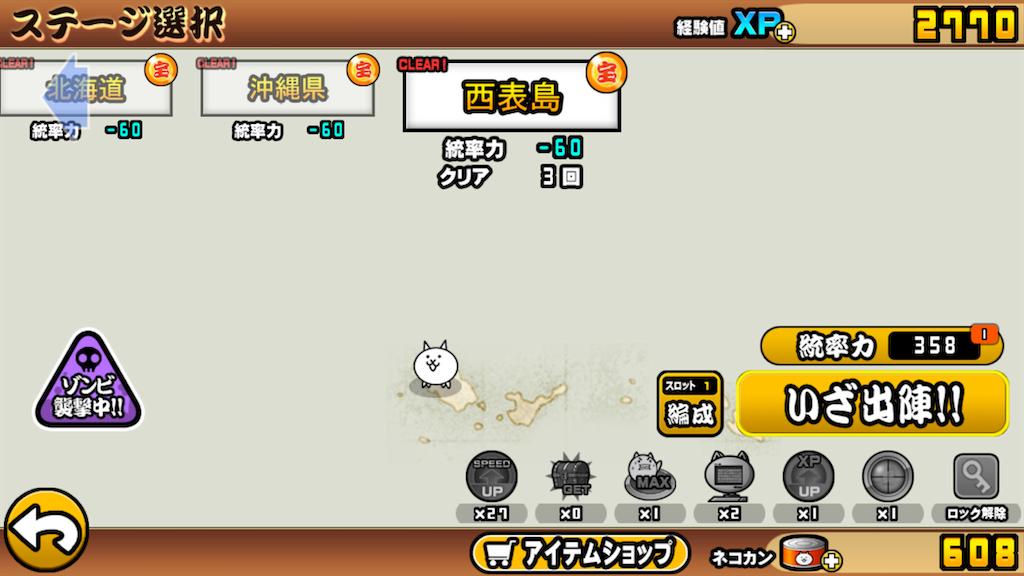 f:id:miyazono-9ran:20200128200100p:image