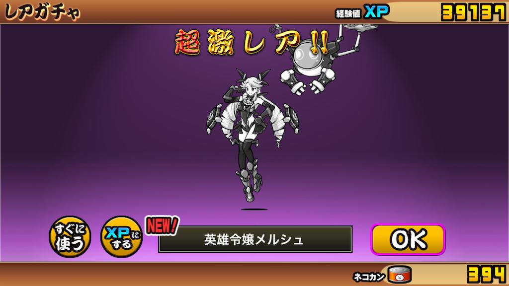 f:id:miyazono-9ran:20200212121336p:image
