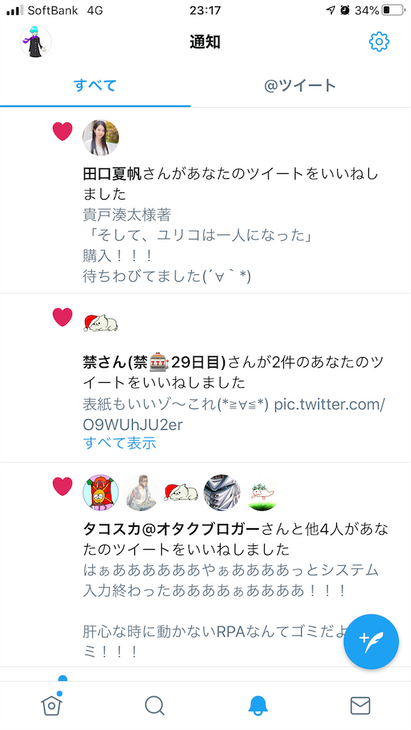 f:id:miyazono-9ran:20200212121538p:image