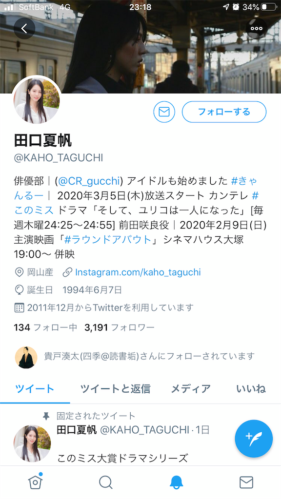f:id:miyazono-9ran:20200212121542p:image