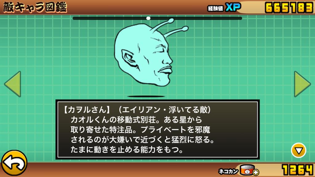 f:id:miyazono-9ran:20200214231838p:image