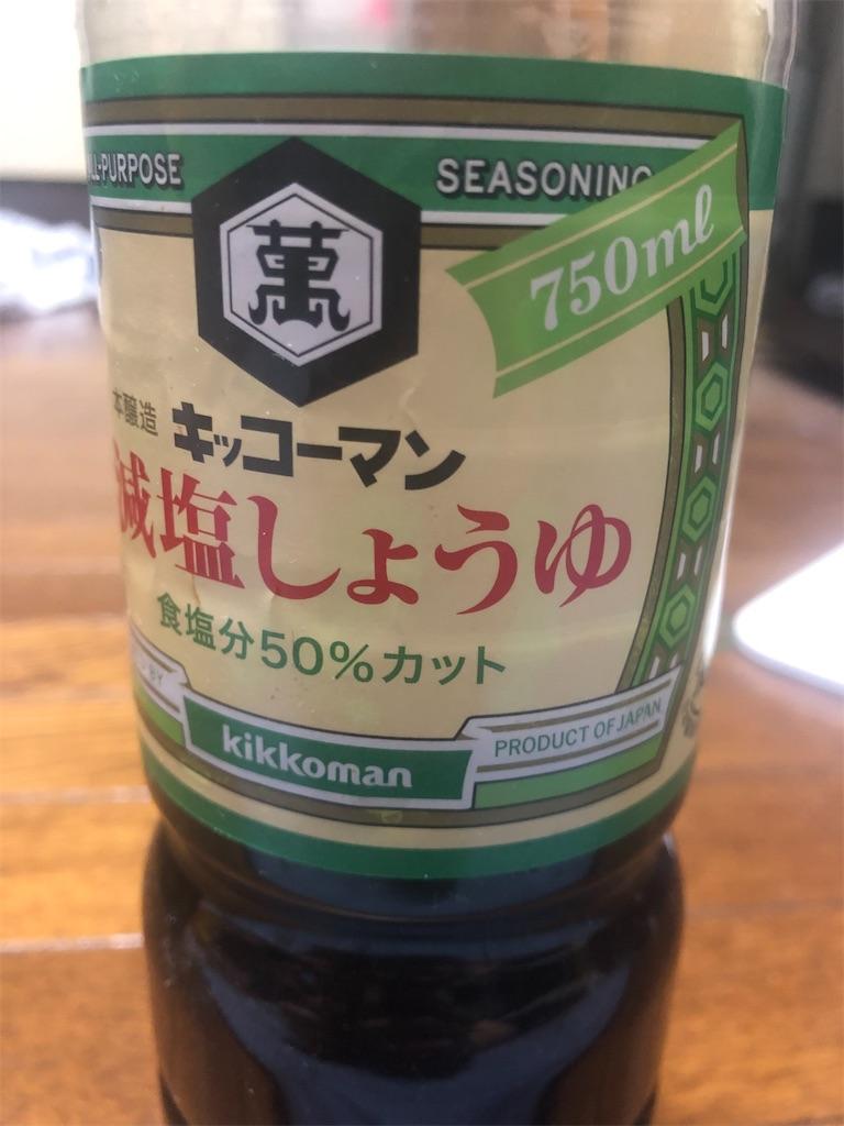 f:id:miyazono-9ran:20200218234921j:image