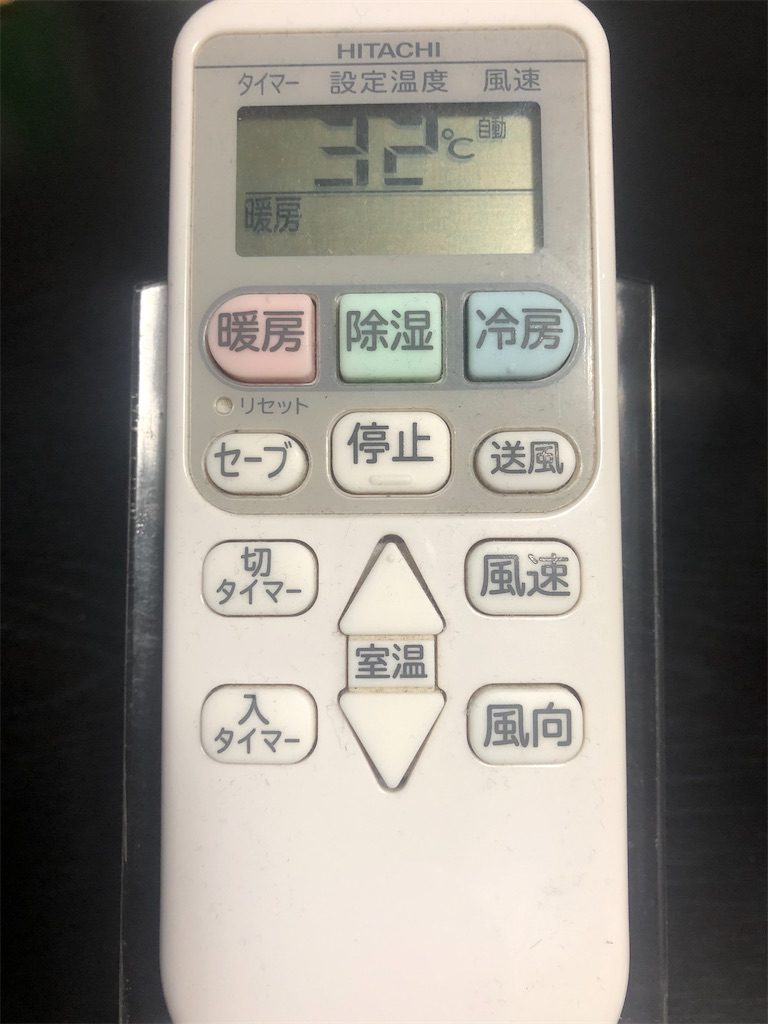 f:id:miyazono-9ran:20200303223335j:image