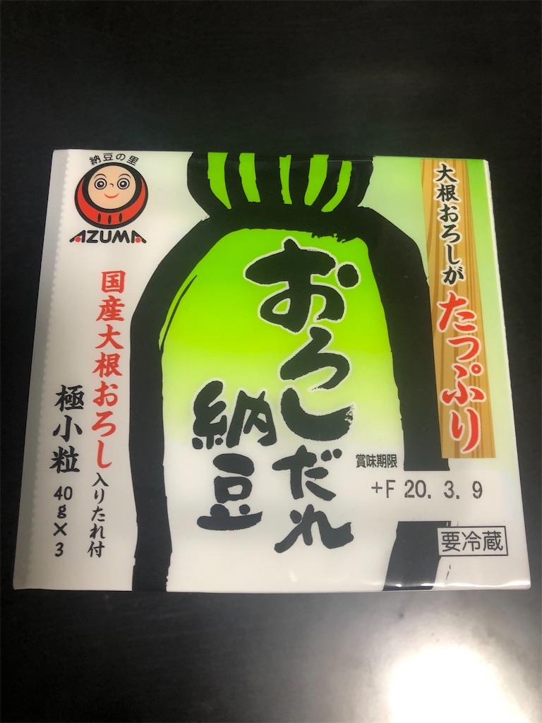 f:id:miyazono-9ran:20200305130740j:image