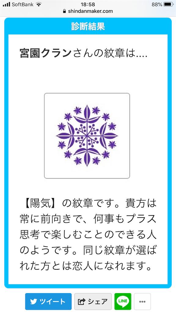 f:id:miyazono-9ran:20200306173647p:image
