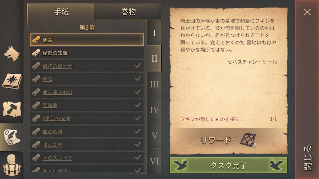 f:id:miyazono-9ran:20200308230642p:image