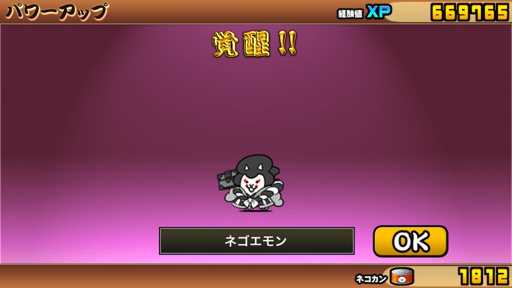 f:id:miyazono-9ran:20200309142551p:image