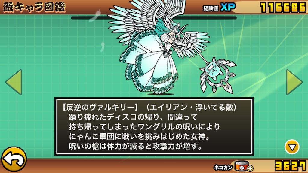 f:id:miyazono-9ran:20200410153812p:image