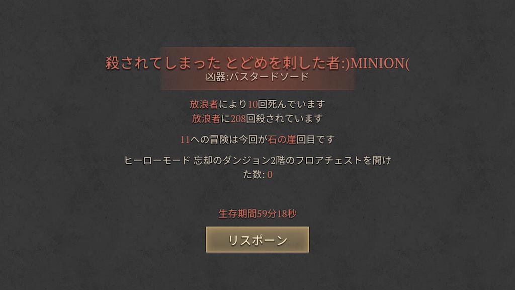 f:id:miyazono-9ran:20200415145159p:image