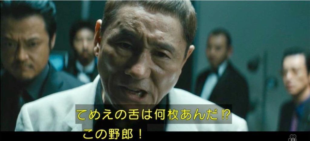 f:id:miyazono-9ran:20200515102640j:image