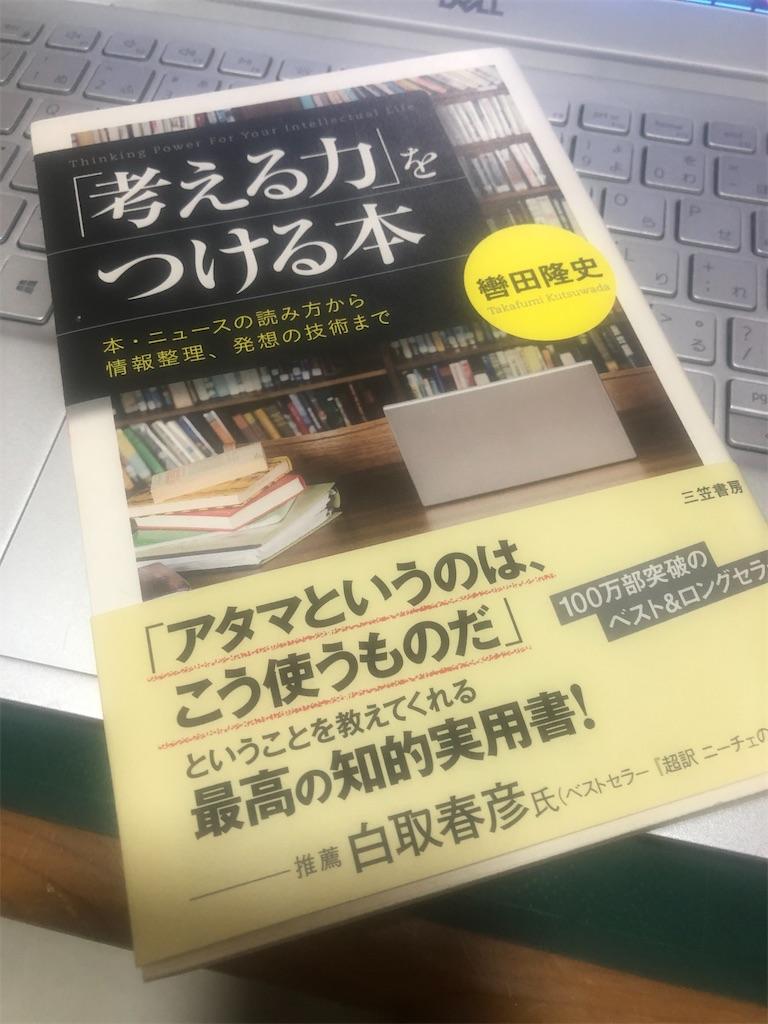 f:id:miyazono-9ran:20200527190945j:image