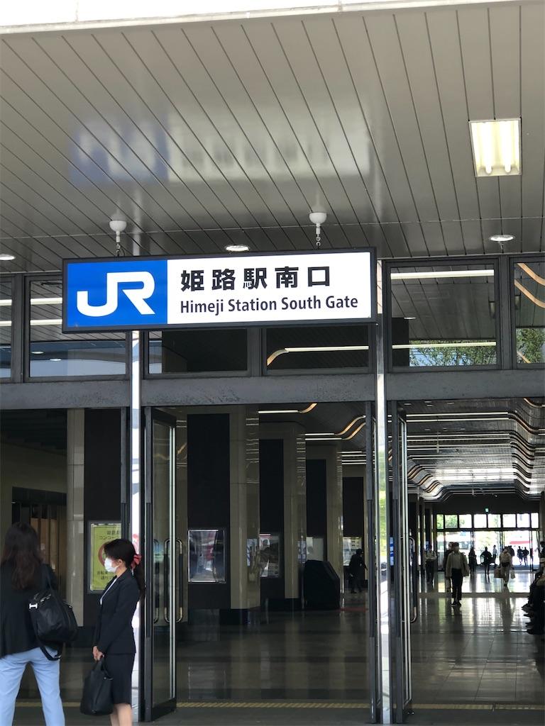 f:id:miyazono-9ran:20200617153002j:plain