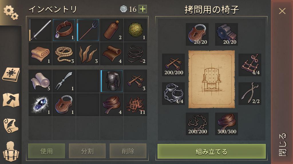 f:id:miyazono-9ran:20200701190843p:plain