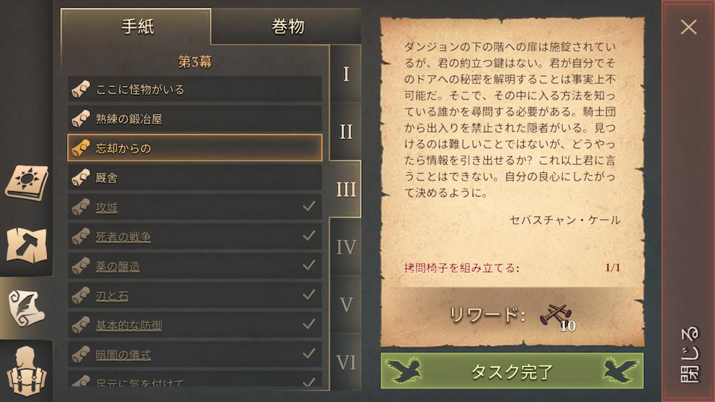 f:id:miyazono-9ran:20200701190858p:plain