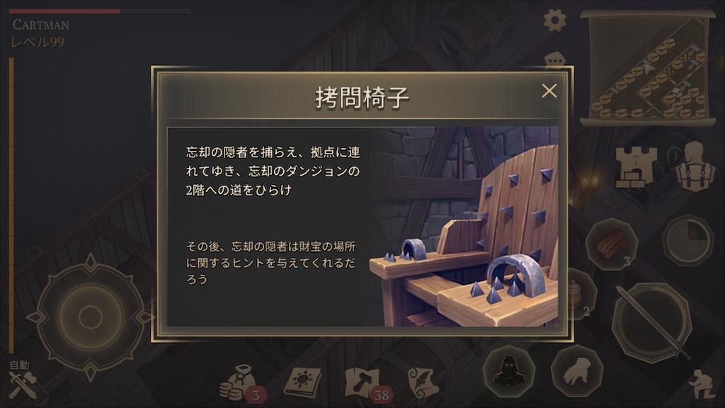 f:id:miyazono-9ran:20200701190904p:plain