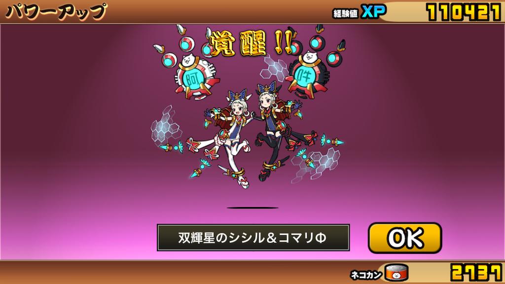 f:id:miyazono-9ran:20200704210607p:plain