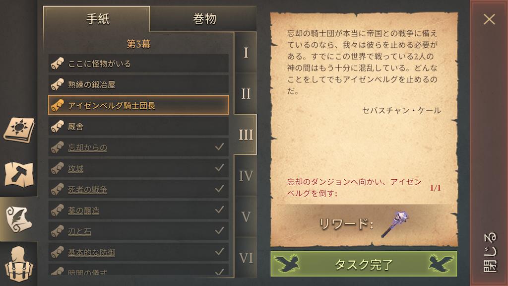 f:id:miyazono-9ran:20200709165726p:plain