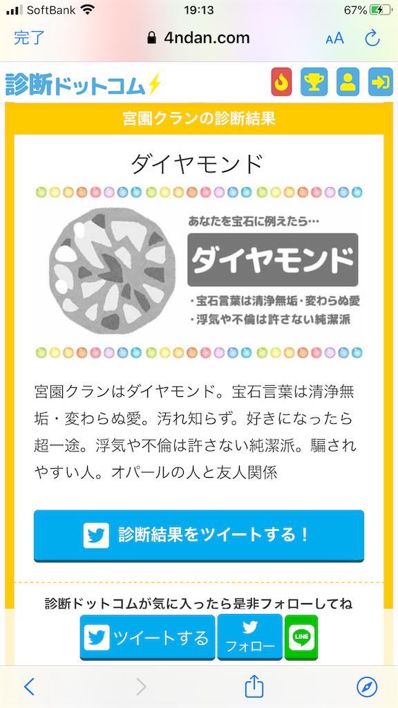 f:id:miyazono-9ran:20200710145345p:plain