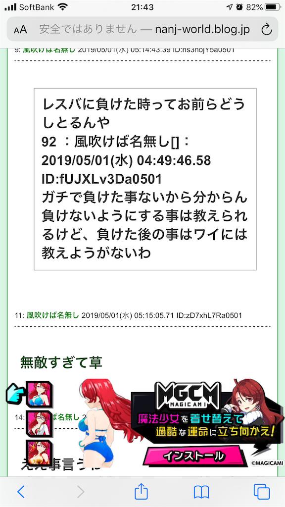 f:id:miyazono-9ran:20200915154017p:plain