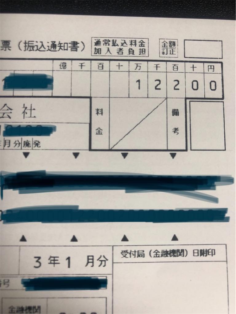 f:id:miyazono-9ran:20210121210237j:plain