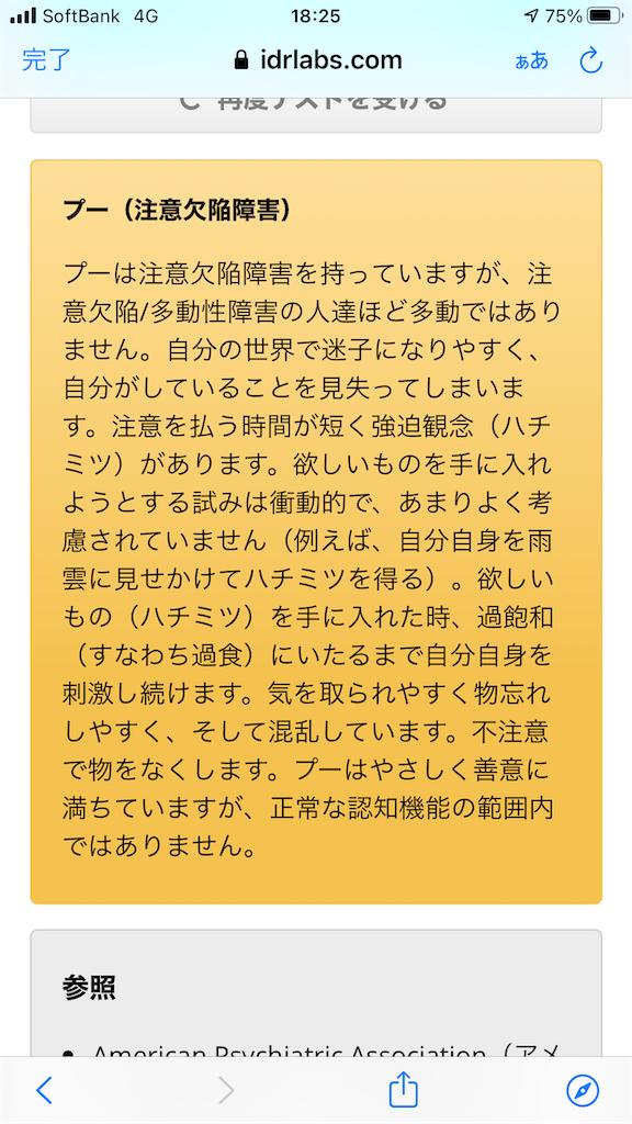 f:id:miyazono-9ran:20210423190524p:plain