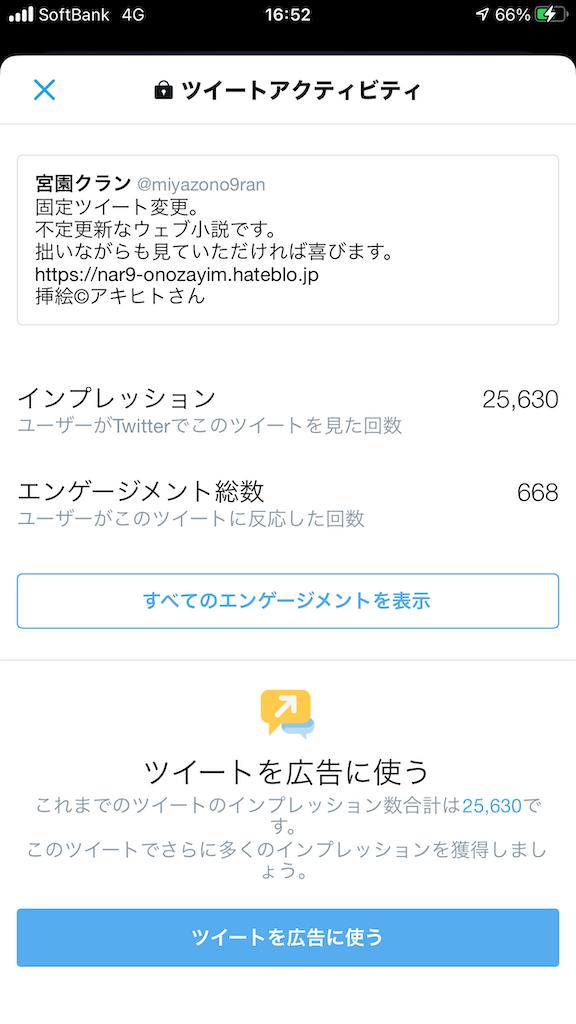 f:id:miyazono-9ran:20210615165611p:plain