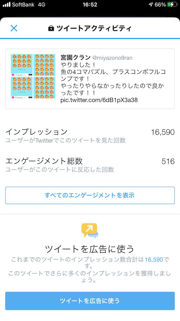 f:id:miyazono-9ran:20210615165631p:plain