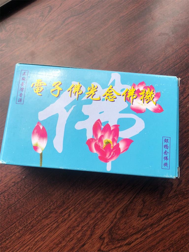f:id:miyazono-9ran:20210907150253j:plain