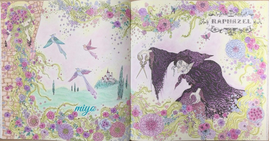 f:id:miyo-0211:20160714235358j:plain