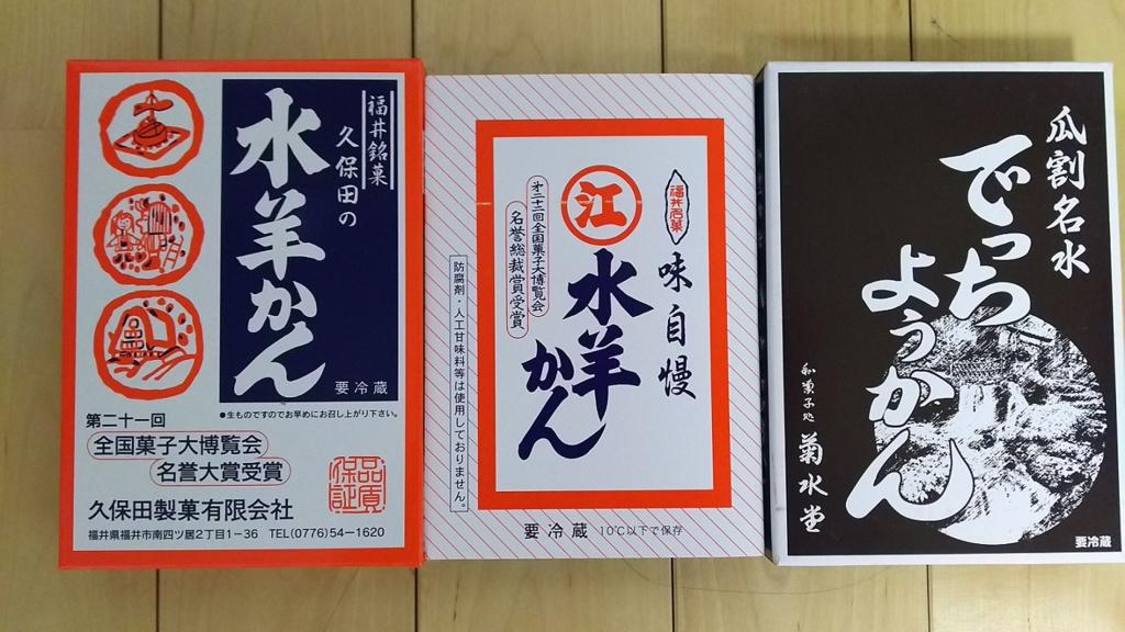 f:id:miyo3:20170131225125j:plain