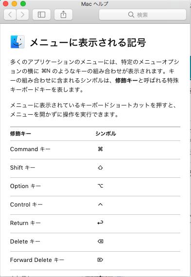 f:id:miyohide:20181212225810p:plain